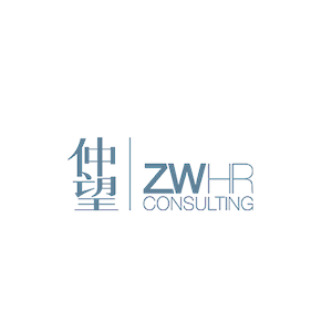 ZWHR Consulting logo