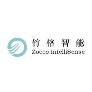 Zocco IntelliSense logo