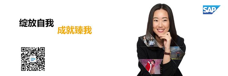 SAP profile banner profile banner