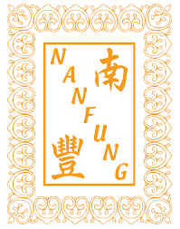 Nan Fung Group logo