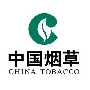 CHINA TOBACCO HUNAN logo