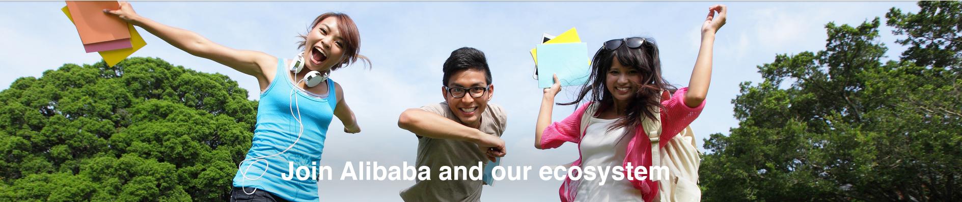 Alibaba profile banner