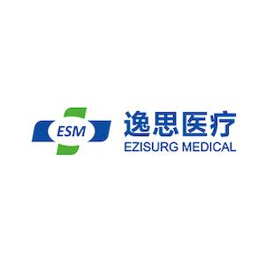 Ezisurg Medical logo