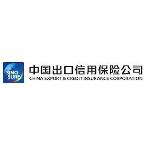 Sinosure logo