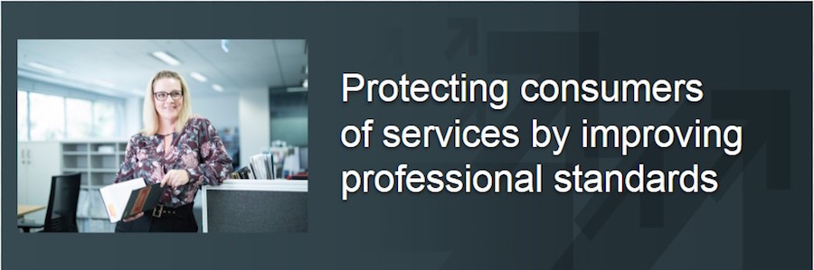 Professional Standards Authority profile banner