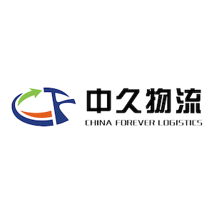 China Forever Logistics logo