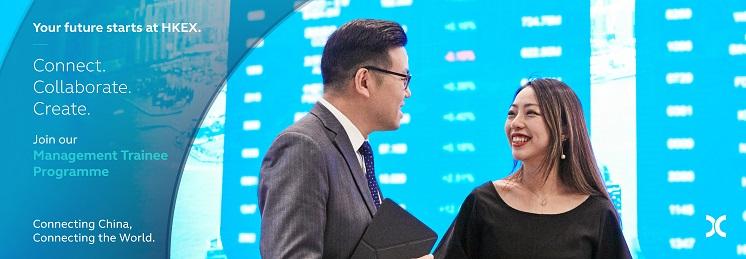 HKEX profile banner profile banner