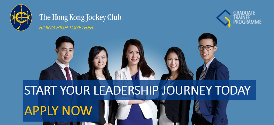 The Hong Kong Jockey Club profile banner