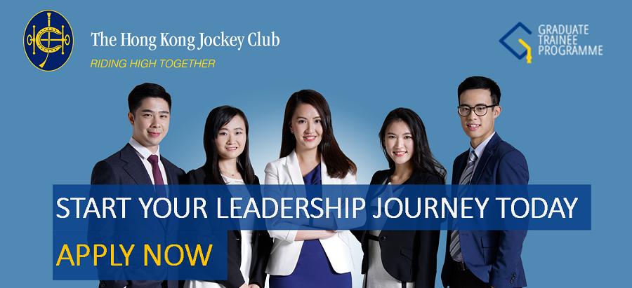 The Hong Kong Jockey Club profile banner profile banner