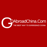 Apply for the Paid Internship in China: Business, Consulting & Management position.
