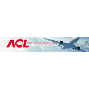 ACL - Airport City Development logo