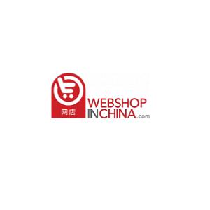 WebshopinChina logo