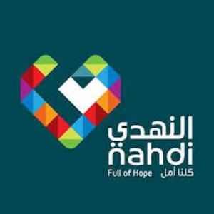 Al Nahdi Medical Company logo