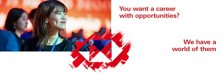 HSBC profile banner