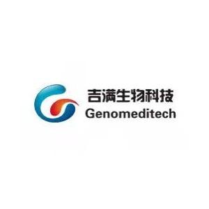 Genomeditech logo