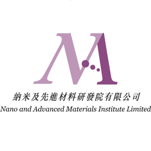 Nano and Advanced Materials Institute Limited logo