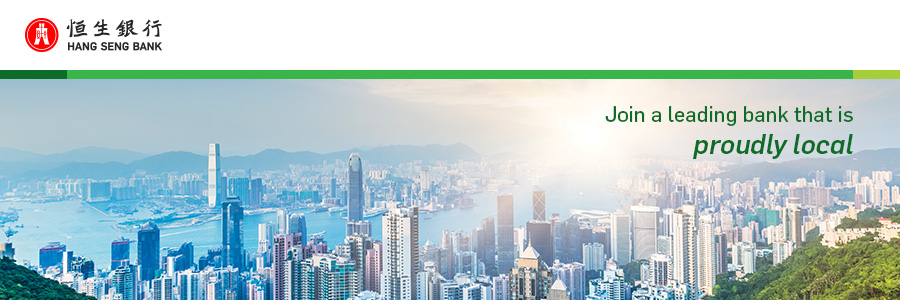 Hang Seng Bank profile banner