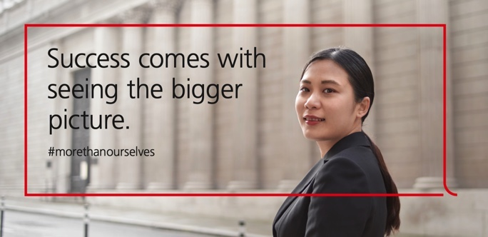 ubs operations banner
