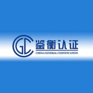 China General Certification Center (CGC) logo