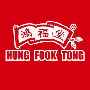 Hung Fook Tong logo