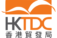 The Hong Kong Trade Development Council (HKTDC) logo