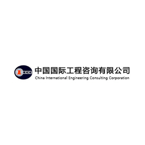 China International Engineering Consulting Corporation logo