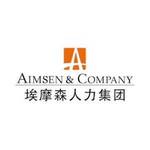 Aimsen logo