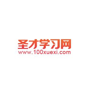 100 Xuexi logo