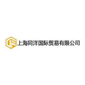 Grand Future logo