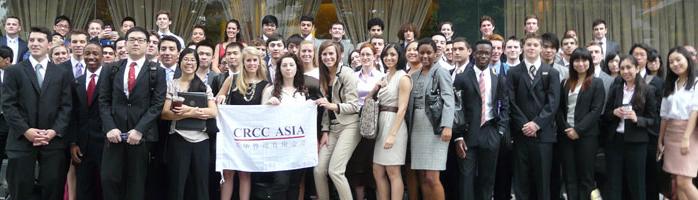 CRCC Asia profile banner