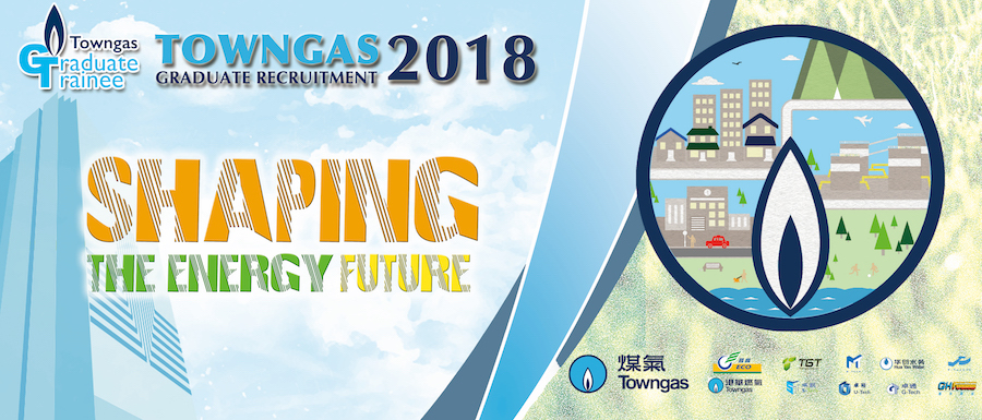 Towngas profile banner