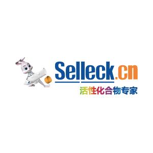 Selleck Chemicals logo
