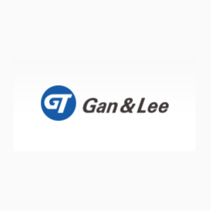 Gan & Lee Pharmaceuticals logo