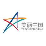 Teach For China logo