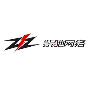 Zichi logo