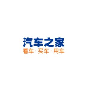 Auto Home logo