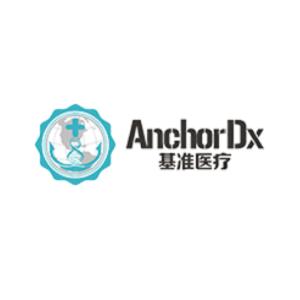 AnchorDx logo