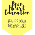 Open Heart Education logo