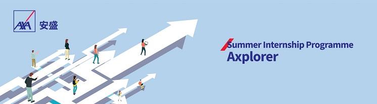 AXA profile banner