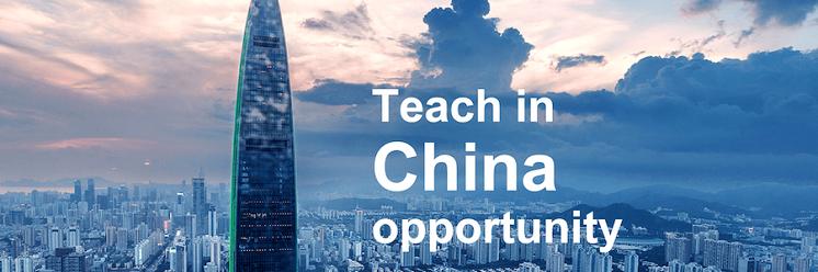 Zhaopin.com profile banner