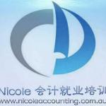 Nicole Accounting