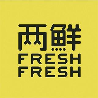 Fresh Fresh logo