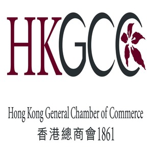 Hong Kong General Chamber of Commerce (HKGCC) logo
