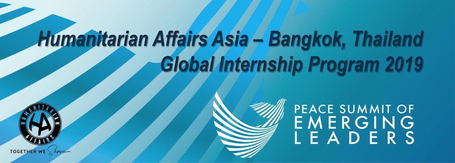 Humanitarian Affairs profile banner
