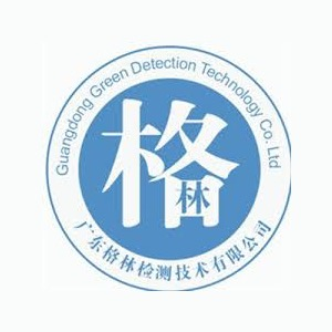 Green Detection Technology logo