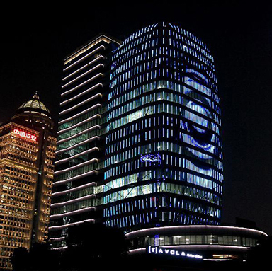 China Financial Information Conference Centre Image