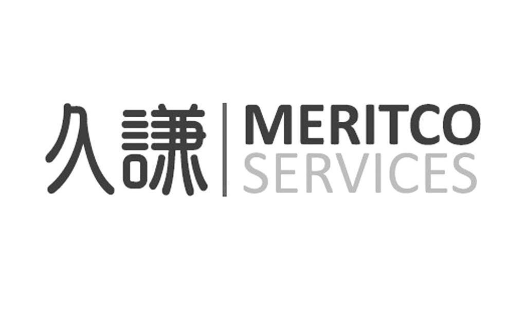 Meritco Services Logo