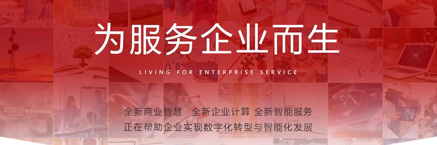 Graduate - Finance Pre-sale Consultant profile banner profile banner